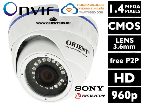 Камера видеонаблюдения ORIENT IP-950-SH14B Sony IMX238+Hi3518C. 1,4MP, 1024P, IR-cut, waterproof socket