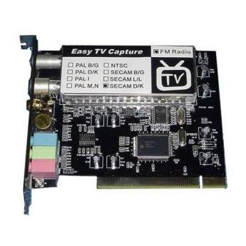 Capture Card TV/FM/VIDEO P7130