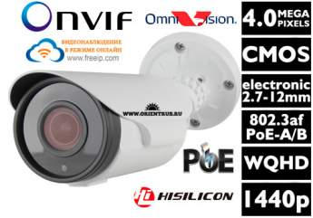 "IP-камера ORIENT IP-68w-OH40VPZ, High-resolution CMOS Sensor 4.0 Mpx 1/3"" OmniVision OV4689+Hi3516D(H.264/H.265), Main Stream: 4MP@20fps, 3MP/1080P@30fps; 2,7-12 электр, WDR, Low-stream,  IR-cut, ONVIF 2.4, P2P, PoE, IR-60m, влагозащ корпус и кабели"